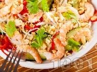 Виетнамска салата с оризови спагети нудълс, скариди, краставици, чушки и фъстъци